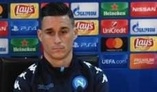 كاليخون: بامكاننا الفوز بلقب الدوري الايطالي
