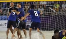 مدرب اليابان : مباراتنا امام ايران لم تكن سهلة