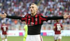 وكيل ديلوفيو: قد يعود إلى ميلان يوما ما