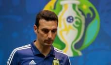 سكالوني: ميسي مهم جدًا للمنتخب الأرجنتيني