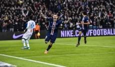 الدوري الفرنسي: باريس سان جيرمان يكتسح مارسيليا برباعية