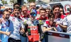 كراتشلو يخطف المركز الاول على خط الانطلاق في جائزة إسبانيا الكبرى