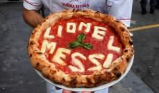 بيتزا إيطاليّة بنكهة ليونيل ميسي