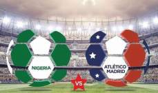 وديا اتلتيكو مدريد يتخطى منتخب نيجيريا