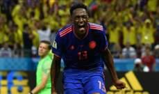 ليفربول يستهدف مدافع كولومبيا المخضرم