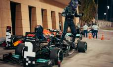 ترتيب الصانعين بعد انتهاء سباق البحرين