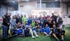 """ميني فوتبول: فرنسبنك بطل """"بانكو""""  BAN-CO للشركات والمصارف"""