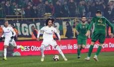 كأس تركيا : حامل اللقب بلدية اخيسار اول الواصلين الى الدور الربع نهائي