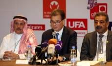الهومنتمن في مواجهة سلا وبيروت يلعب امام  اهلي سداب في بطولة الاندية العربية الـ 31