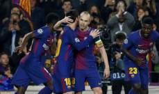 صحيفة : ميسي يلعب مع برشلونة وهو مصاب