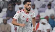 مدافع المنتخب الاماراتي : نعد الجماهير بمواصلة المشوار حتى النهاية