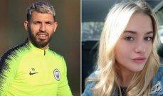 اغويرو سينتقل إلى برشلونة مع صديقته صوفيا كالزيتي