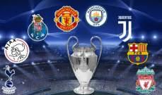 خاص: ماذا تحمل لنا سهرة اليوم في دوري أبطال أوروبا لكرة القدم ؟