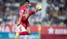 مانشستر سيتي ينجز صفقة انتقال بورو من جيرونا