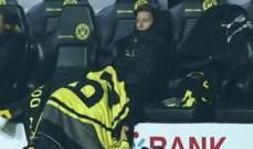 رسميا : رويس سغيب عن مباراة دورتموند المقبلة في الدوري