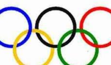 اللجنة الأولمبية الأميركية ترفض عرض بوسطن