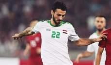 الإصابة تبعد سولاقا عن معسكر المنتخب العراقي