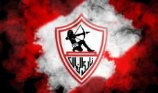 الزمالك يطالب الاتحاد المصري بالعدالة