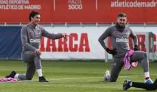 اضافة قوية لاتلتيكو مدريد قبل موقعة برشلونة