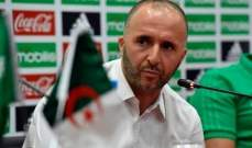 امم افريقيا: مدرب الجزائر الافضل في دور المجموعات