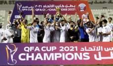 السيلية يتوج بلقب كأس الاتحاد القطري