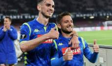 تشكيلة نابولي لمواجهة سالزبورغ في الدوري الأوروبي