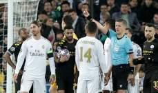 الايطالي اورساتو يدخل تاريخ ريال مدريد