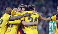 علامات لاعبي مباراة برشلونة وريال بيتيس