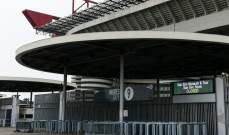بطولة إيطاليا: وزير الرياضة يشكك باستئناف المباريات مطلع أيار