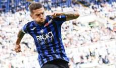 ترتيب صانعي الأهداف في الدوري الايطالي لموسم 2019-2020