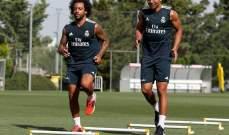 ريال مدريد يستعيد مارسيلو