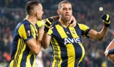 الدوري الأوروبي: فنربخشة يحقق فوزا على زينيت يشعل به مباراة الاياب