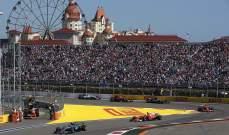 حلبة روسيا تريد ان تكون الأولى في إستقبال سباق مع جمهور