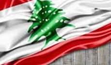 اكرم الحلبي: لدعم المنتخب وعدم نقل الاجواء السلبية