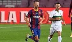 بيانيتش مسرور بفوز برشلونة على إلتشي