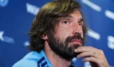 بيرلو يخطط للتخلص من 6 لاعبين في بداية المشوار مع يوفنتوس