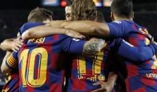 تشكيلة برشلونة لمواجهة ريال سوسيداد