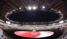 إنطلاق حفل افتتاح أولمبياد طوكيو 2020
