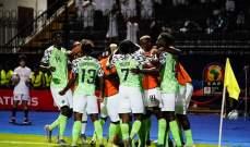 تصفيات كأس امم افريقيا: فوز نيجيريا على بنين وناميبيا على تشاد