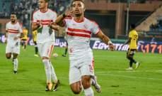 الزمالك يبتعد في صدارة الدوري المصري