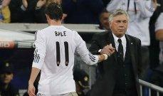 بايل يتحدث عن عودة انشيلوتي لريال مدريد