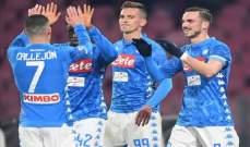 نابولي يقهر ساسولو بثنائية ويتأهل الى ربع نهائي كأس ايطاليا