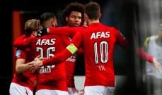 الدوري الهولندي : الكمار يسقط هيرينفين وفوز فيليم وفورتونا سيتارد