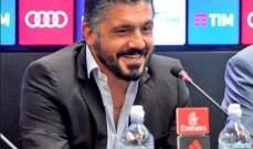 غاتوزو: ميلان يقرر مستقبل دوناروما وليس أنا