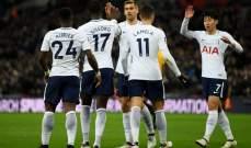 كأس الاتحاد الانكليزي : توتنهام ينضم الى الكبار بعد فوزه امام نيوبورت