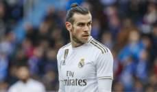 قائمة ريال مدريد لمواجهة فالنسيا