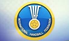 تأجيل مونديال الاندية لكرة اليد 2020 بالسعودية بسبب كورونا