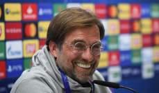 كلوب مازحا: تدريب ريال مدريد؟ لم لا مايوركا؟ سيكون ذلك لطيفا!
