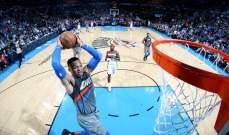 NBA: ويستبروك يتفوق على بيل وسكرامنتو يوقف ميامي هيت