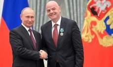 بوتين يمنح انفانتينو وساماً رسمياً